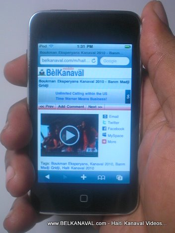 Haiti Mobile Websites for iPhone and Smartphones