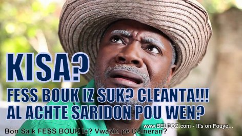 PHOTO: Tonton Bicha - Fess Bouk is SUK...