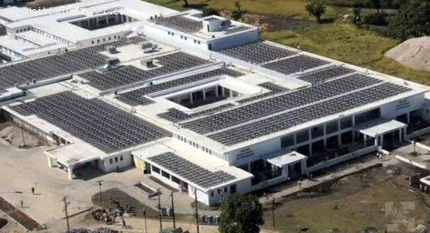 Solar Panels on the Roof of Mirebalais University Hospital in Haiti